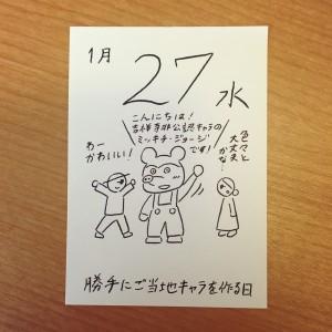 20160221050843