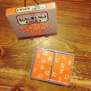 もじもじ博士 (800x800)