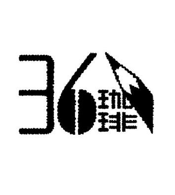 36珈琲展 4/21thu〜5/30mon