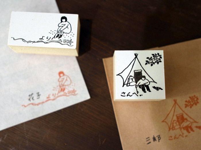 36×羅久井ハナ 「さんへ」「より」ハンコ