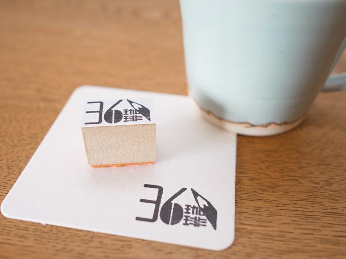 36珈琲 ハンコ