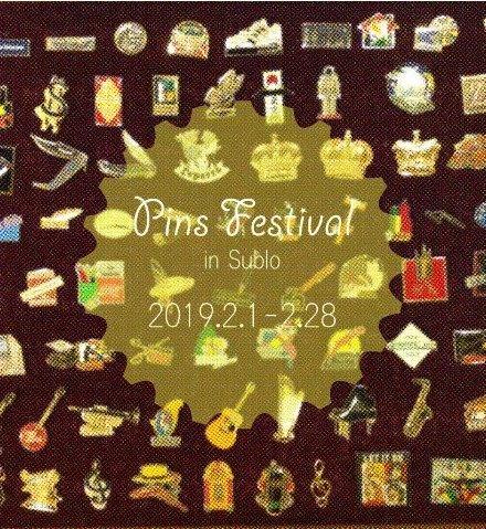 Pins Festival in Sublo 2.1~2.28 店内ココノタナにて開催!