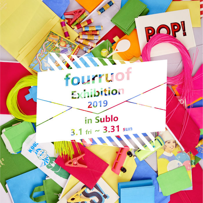 fourruof Exhibition 2019 店内ココノタナにて 開催中!