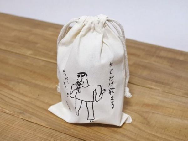 36×堀道広 毎日点数占い柄 巾着袋
