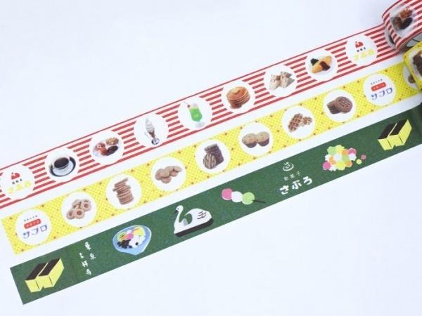 36オリジナル おみせやさん マスキングテープ(純喫茶・洋菓子・和菓子)